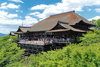 Kiyomizu-dera Buddhist temple in Kyoto, Japan