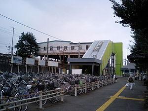 Kohoku Station - Kohoku Station