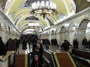 Komsomolskaya (Koltsevaya Line) - Image: Komsomolskaya koltsevaya (Комсомольская кольцевая) (5226451132)