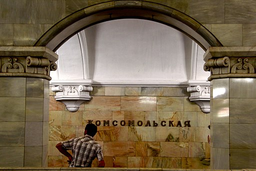 Komsomolskaya (Комсомольская) (6180420097)