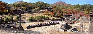 Samseonggung - Image: Korea Samseonggung 11 07356