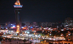 Korea-Sokcho-Expo Tower-01.jpg