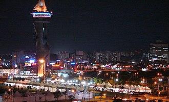 Sokcho - Sokcho and Expo tower