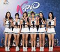 Korea KPOP World Festival 15.jpg