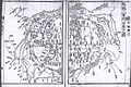 Korean old maps Three divisions of Hanyang(Seoul)02.jpg