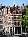 Korte Prinsengracht hoek Brouwersgracht, Huis Anno 1641 foto 2.JPG