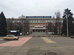 Kryvyi Rih National University (April 2020).jpg