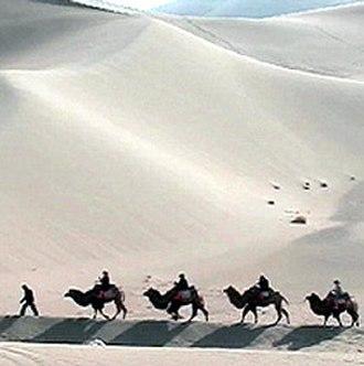 Kumtag Desert - Kumtag Desert