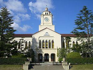 Kwansei Gakuin University - Kwansei Gakuin University