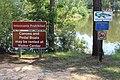 Lake signs, General Coffee State Park.jpg