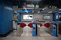 Lam Tin Station 2014 04 part4.JPG