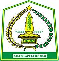 Lambang Kabupaten Aceh Tamiang.jpeg