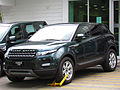 Land Rover Range Rover Evoque Si4 Pure 2012 (14186931145).jpg