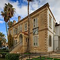 Larnaca 01-2017 img09 Old Ottoman Bank.jpg