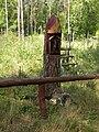 LasWar kapliczka drewniana.JPG