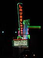 Laurelhurst Theater neon sign - side view at night.jpg