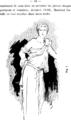 Le Corset - Fernand Butin - 19.png