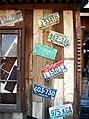 License Plates Wall 7-1-2012 (7501691896).jpg