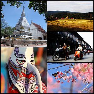 Loei Province - Image: Loeip