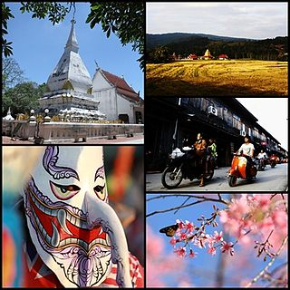 Loei Province Province of Thailand