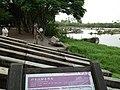 Log Pond Unloading Platform 儲木池卸木平台 - panoramio.jpg