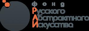 Russian Abstract Art Foundation - Image: Logo RAI