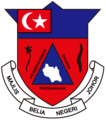 Logo Majlis Belia Negeri Johor.png