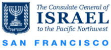 Logo of the Consulate General of Israel to the Pacific Northwest Region.png