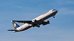 Lufthansa Airbus A321-231 D-AISQ MUC 2015 01.jpg