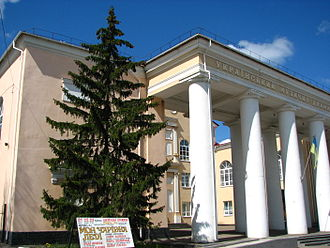 Веб камера онлайн СБУ в Луганске
