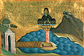 Luke the Stylites (Menologion of Basil II).jpg
