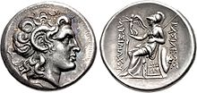 Lysimachus coin, Alexander depiction, 297-282 B.C., Thrace.jpg