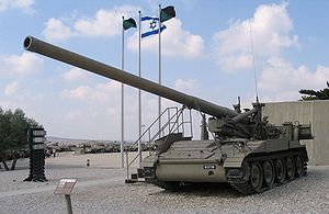 M107 self-propelled gun - An Israeli M107 self-propelled gun in Latrun