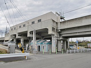 Koshido Station Railway station in Toyota, Aichi Prefecture, Japan