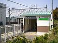 MT-Yawata Shinden Station-SouthGate for Chita-Handa.jpg