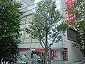 MUFG Bank Naka-Meguro Branch & Naka-Meguro Ekimae Branch.jpg