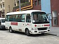 MW-37-33 Macau Caritas 03-05-2019.jpg