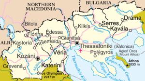 Macédoine grecque — Wikipédia