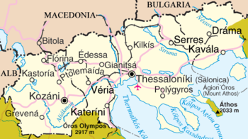 Macedonia greece.png