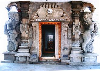 Vishvakarman - Vishwakarma Temple at Machilipatnam, Andhra Pradesh
