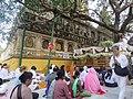 Mahabodhi temple and around IRCTC 2017 (68).jpg