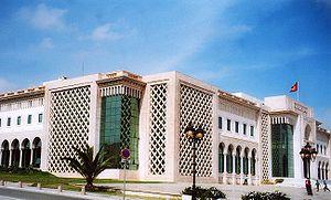 Mairie de Tunis