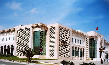 City Hall Mairie de Tunis.jpg