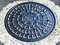 Manhole.cover.in.toyama.city.jpg