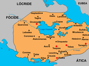 Map of cities in ancient boeotia spanish.png