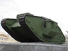 Mark V Female, Kharkiv Historical Museum.jpg
