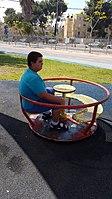 Marmelada park IQST7040.jpg