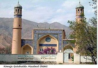 Chishti Sharif District - Mosquee of Chishti Sharif