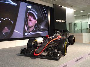 McLaren MP4-30 16359310250 ee28b4eae9 o.jpg