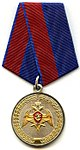 Medal For Service in Strengthening Law and Order rf ng.jpg